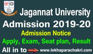 Jagannat University admission 2019-20