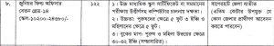 nsi, https://www.lekhaparachakri.com/