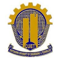 CUET logo