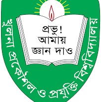 Khulna Engineering & Technology