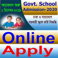 govt high school apply