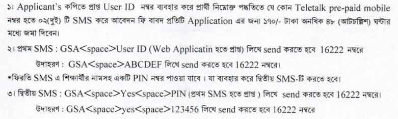 govt. school admission payment process