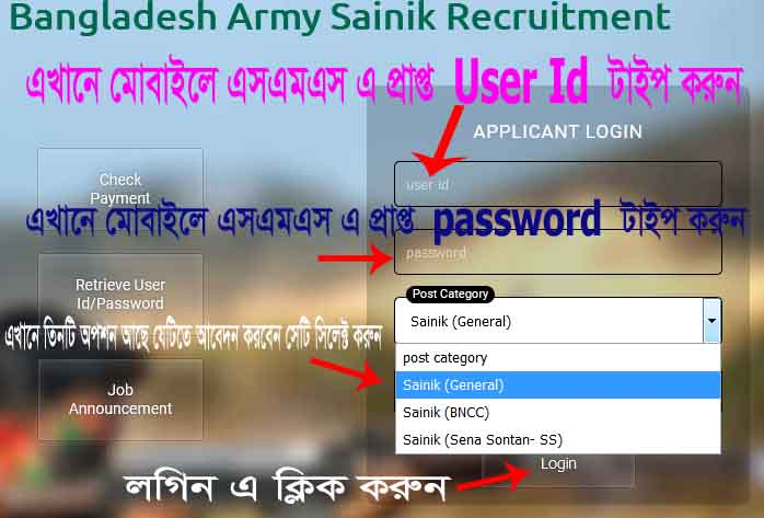bangladesh army sainik apply