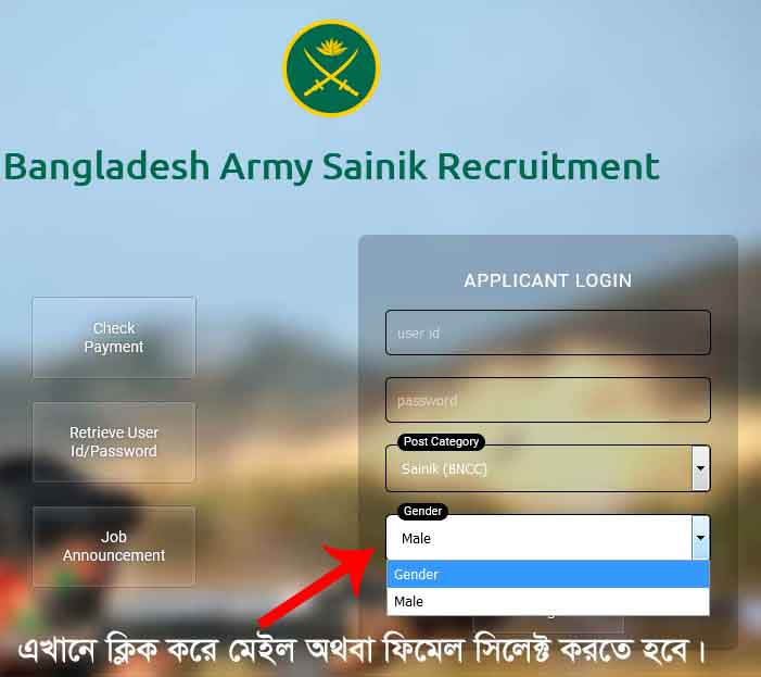 sainik apply
