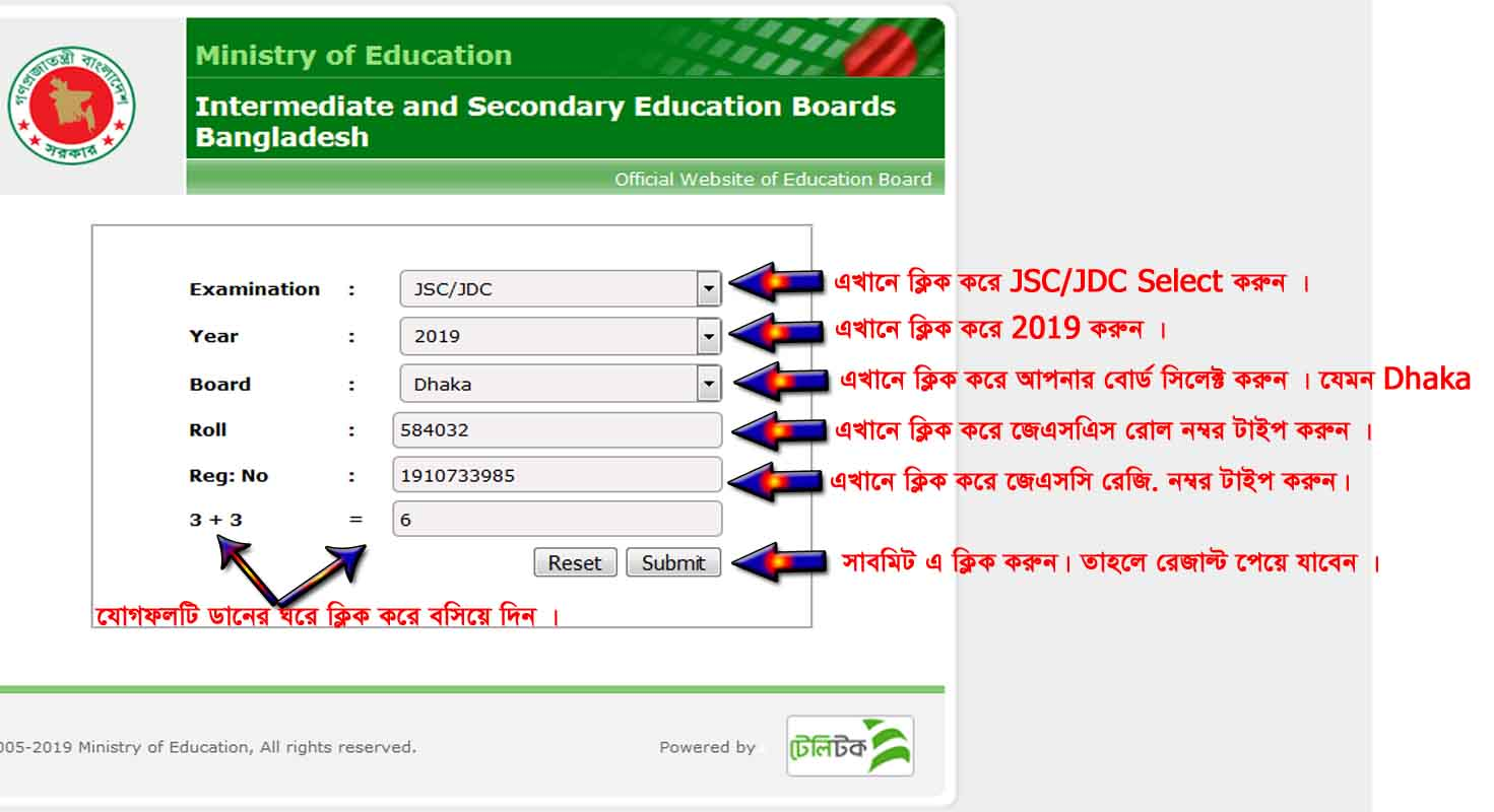 jsc result 2019 by education board