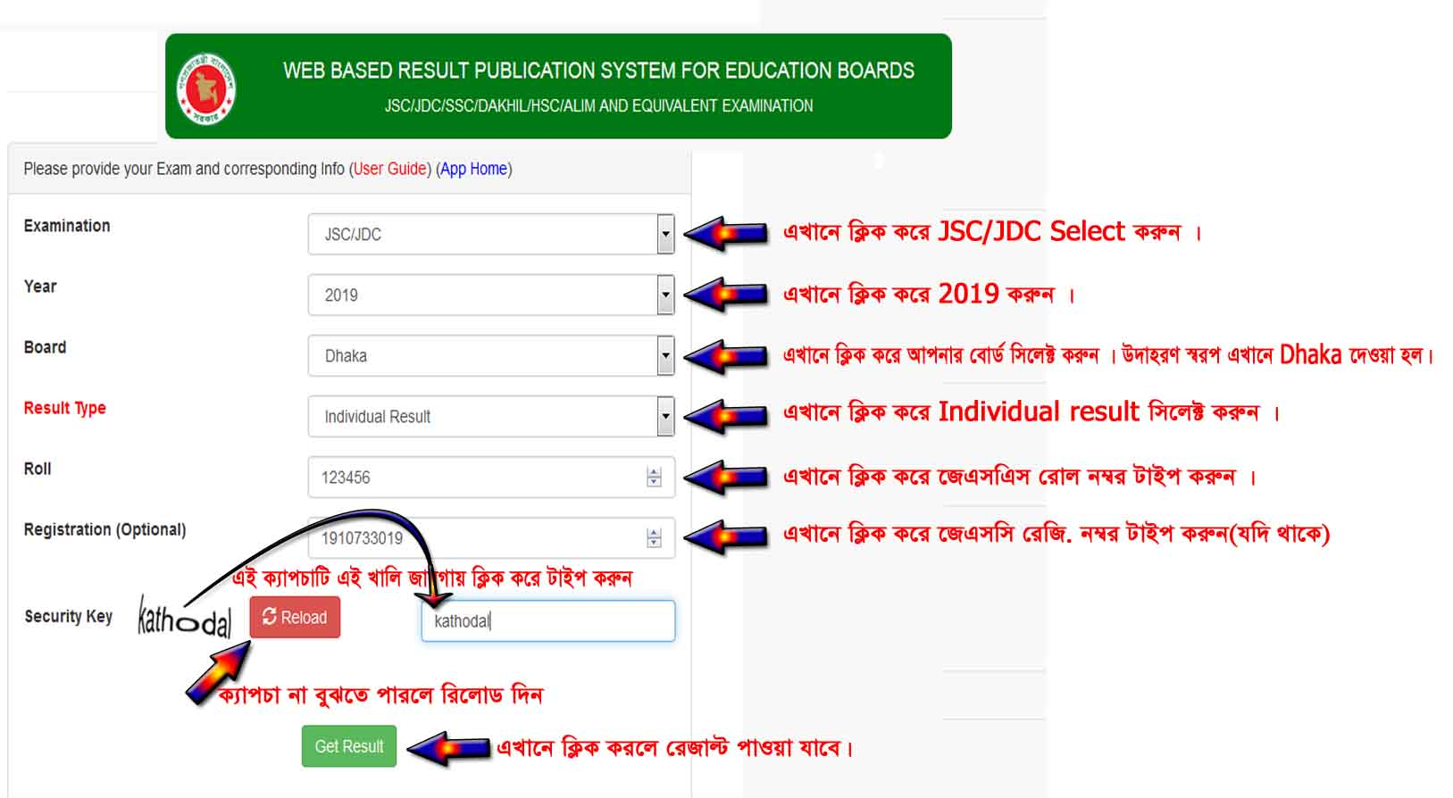 jsc result by eboard result