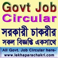 govt. job circular