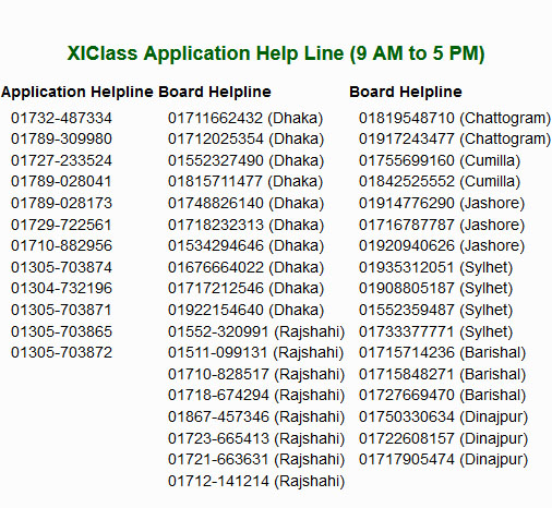 hsc admission help line