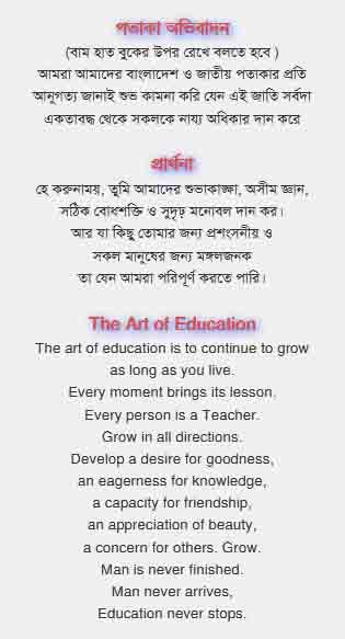 HOLY CROSS GIRLS HIGH SCHOOL The art of education