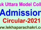 rajuk uttara model college admission circular 2021