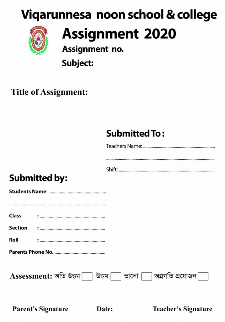 vnsc assignment cover page